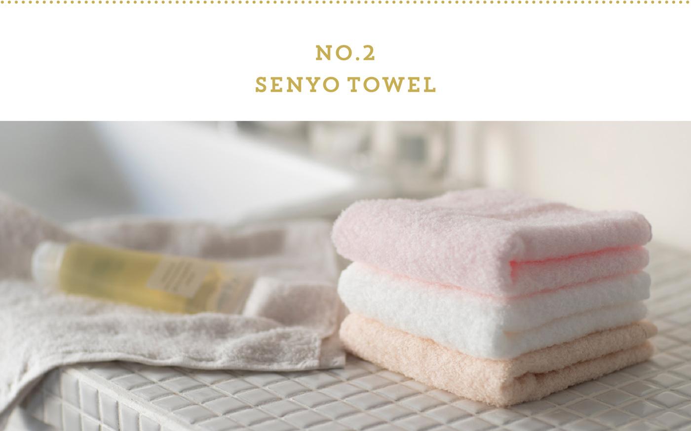 SENYO TOWEL